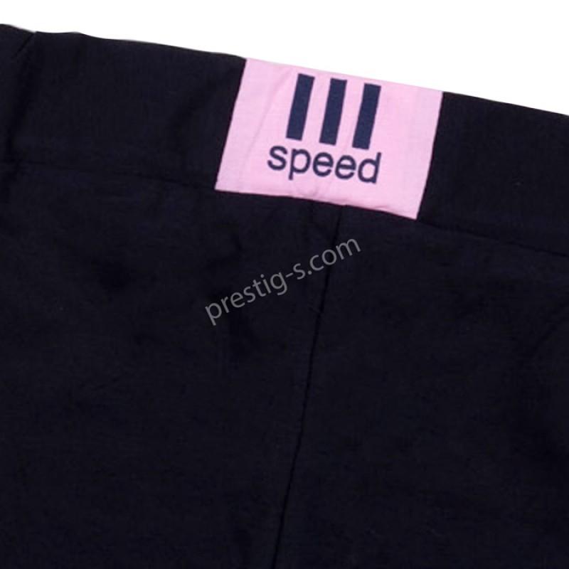 Спортен комплект к.р. Speed в розово /128-146/ ликра