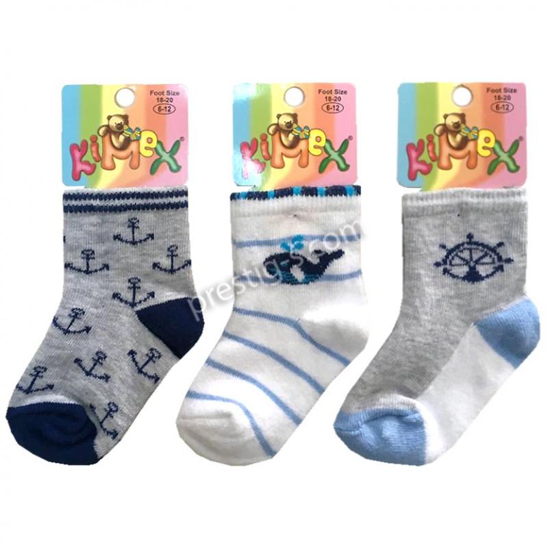 """Чорапки за момче """"Море"""" /№0 - №3/"""