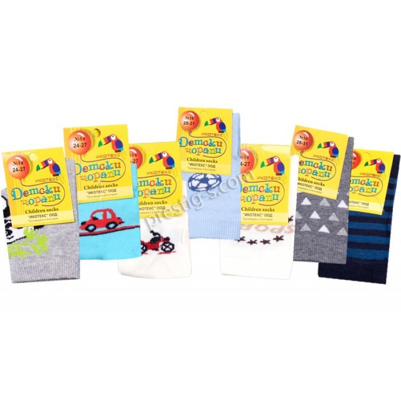 Чорапи къси /памук-ликра/ - Цветни - Момче