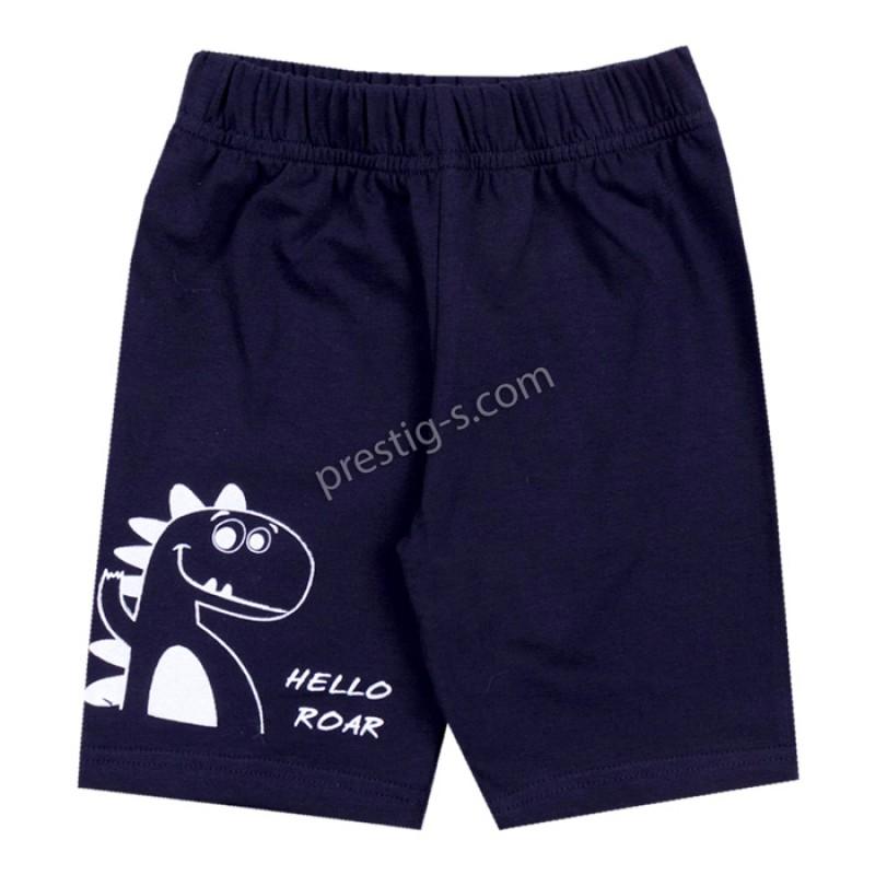 Къс панталон Дино /80-92/ в тъмно синьо