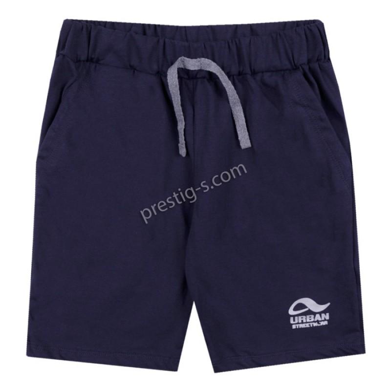 Къс панталон с джоб /122-134/ в тъмно синьо