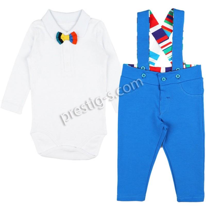 Бебешки комплект за Момче в сакс /62-80/ м.611