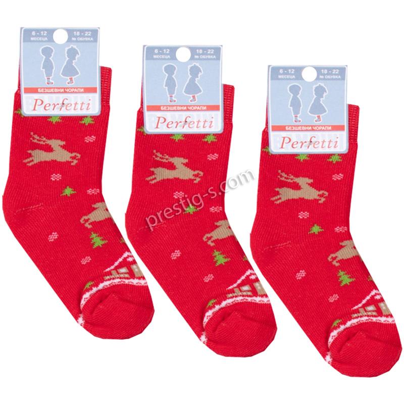 """Коледен Термо чорап къс /безшевен/ - """"К-1 - Елени с къща"""""""