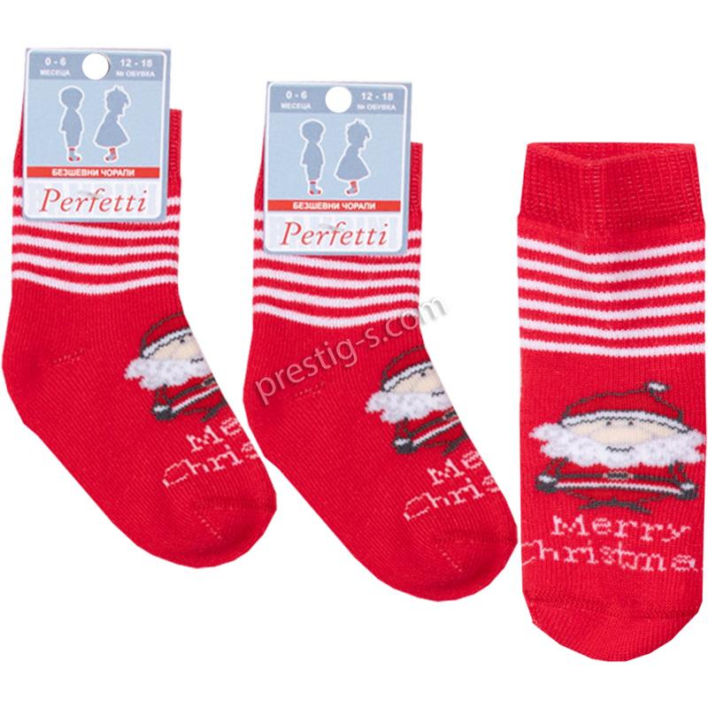 "Коледен Термо чорап къс /безшевен/ - ""К-2 - ДК райе"""