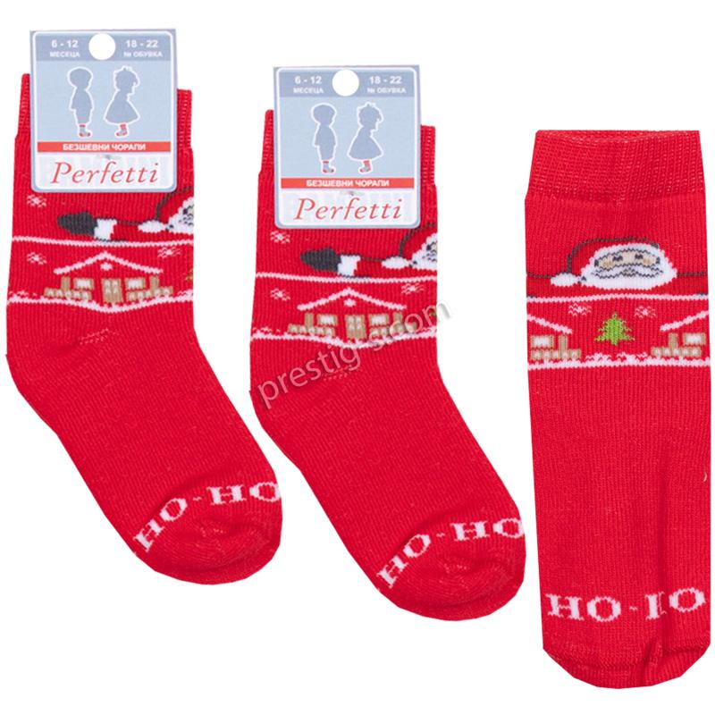 """Коледен Термо чорап къс /безшевен/ - """"К-4 - ДК хо-хо"""""""