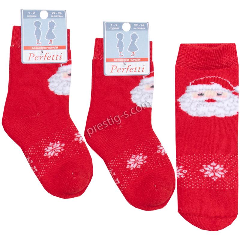 "Коледен Термо чорап къс /безшевен/ - ""К-5 - ДК брада"""