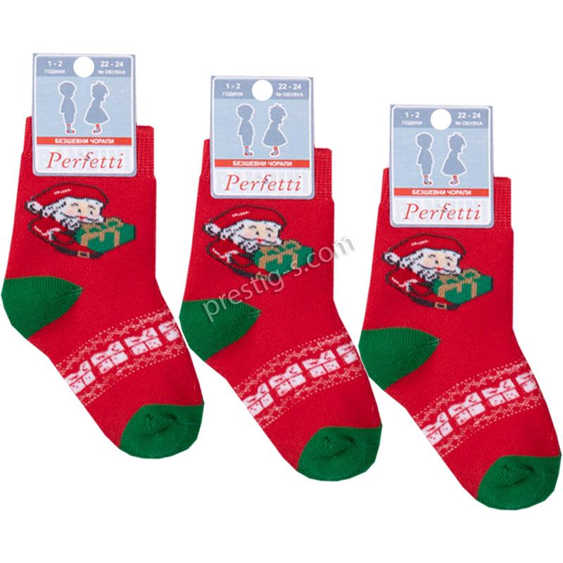 """Коледен Термо чорап къс /безшевен/ - """"К-6 - ДК с подарък"""""""