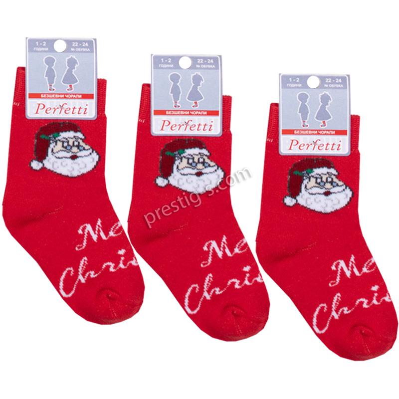 """Коледен Термо чорап къс /безшевен/ - """"К-8 - ДК с очила"""""""