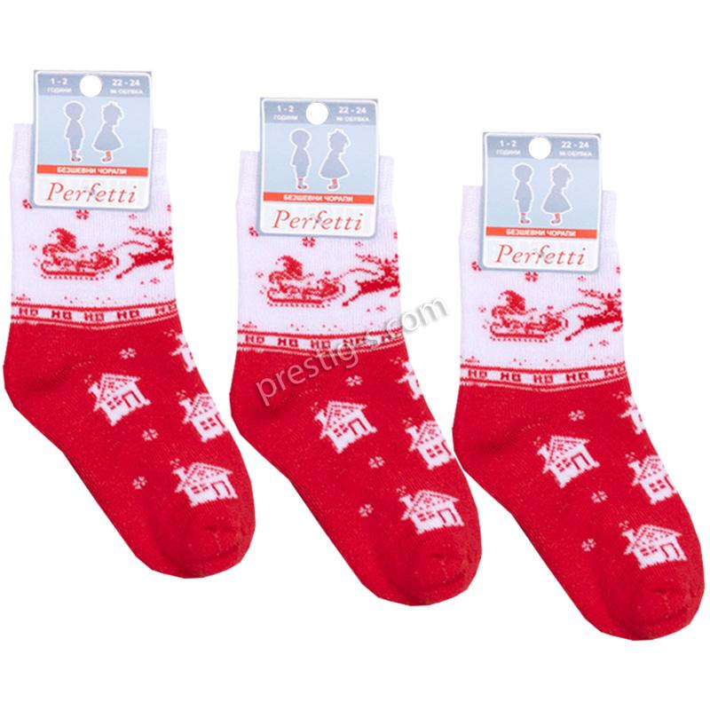 """Коледен Термо чорап къс /безшевен/ - """"К-9 - ДК и шейна"""""""