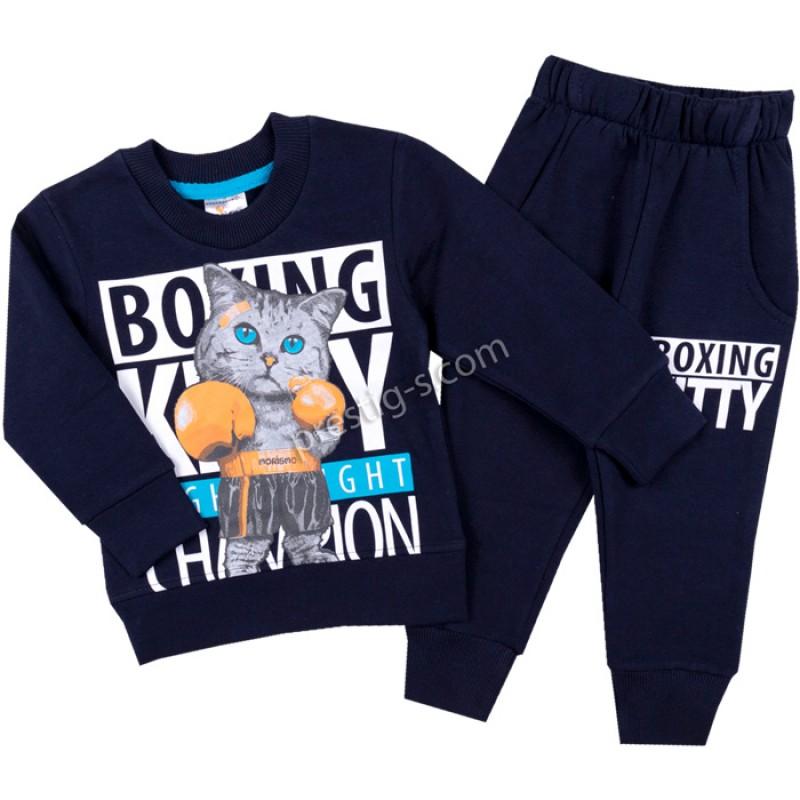 Комплект момче BOXING в т.синьо /86-116/ л.вата/ликра