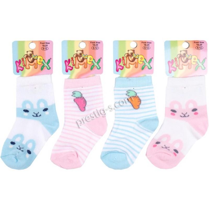 Чорапи Морковче /№3/ м.132 - микс