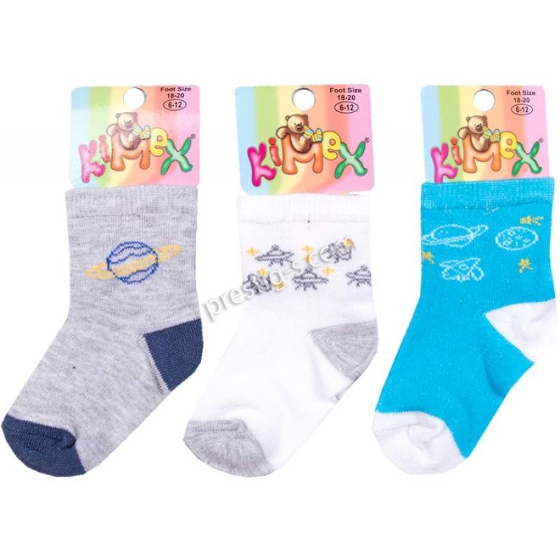 Бебешки чорапки Космос м.133