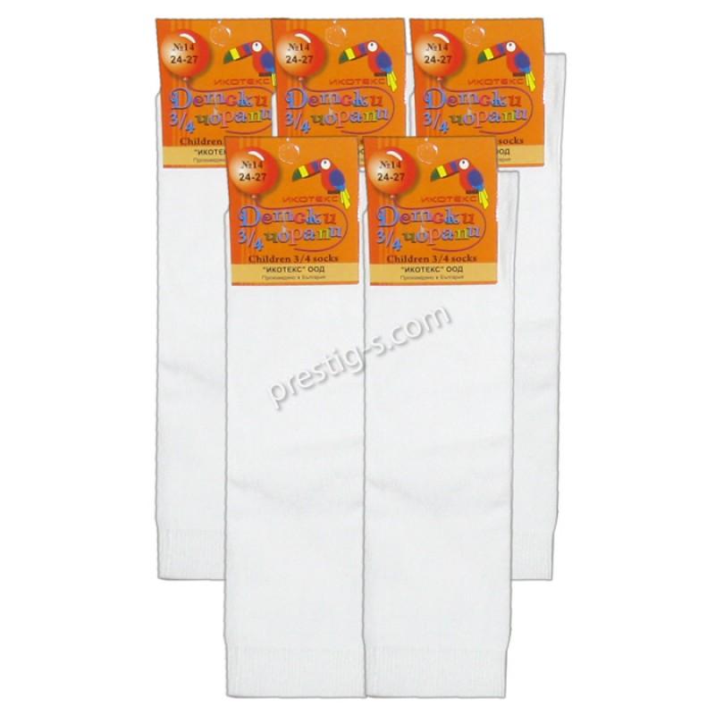 3/4 чорапи - памук/ликра Икотекс Бели