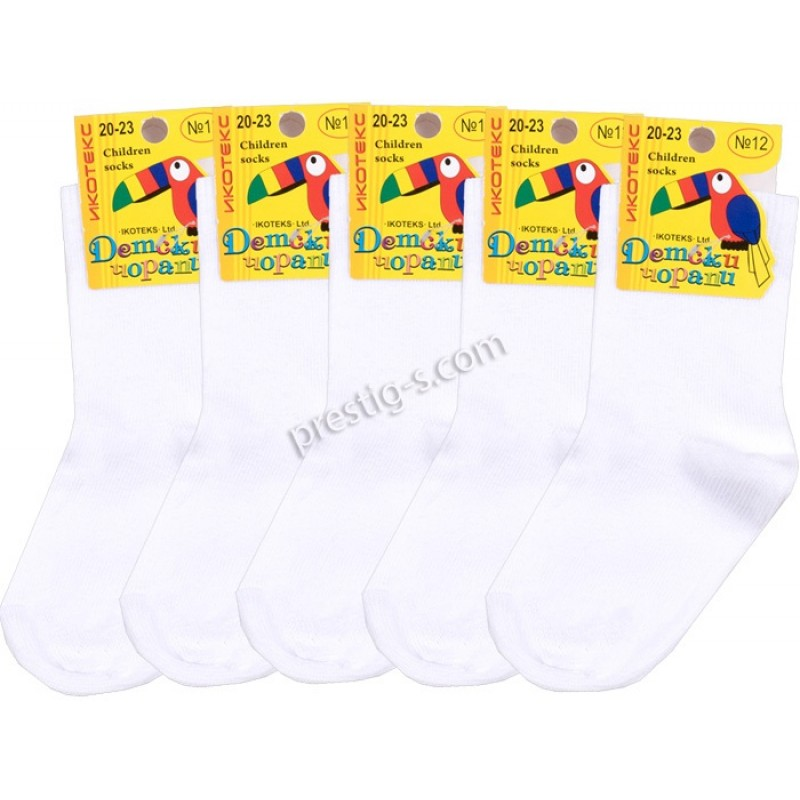 Чорапи къси Гладки /памук-ликра/ - Бели