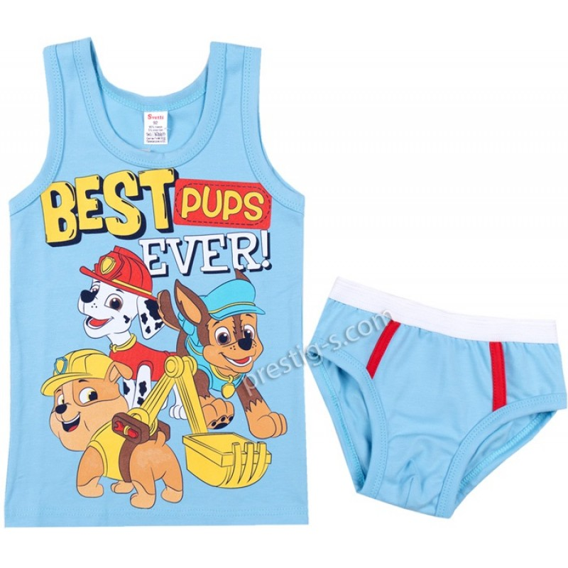 Потник и слип Best Pups в синьо /86-128/ ликра