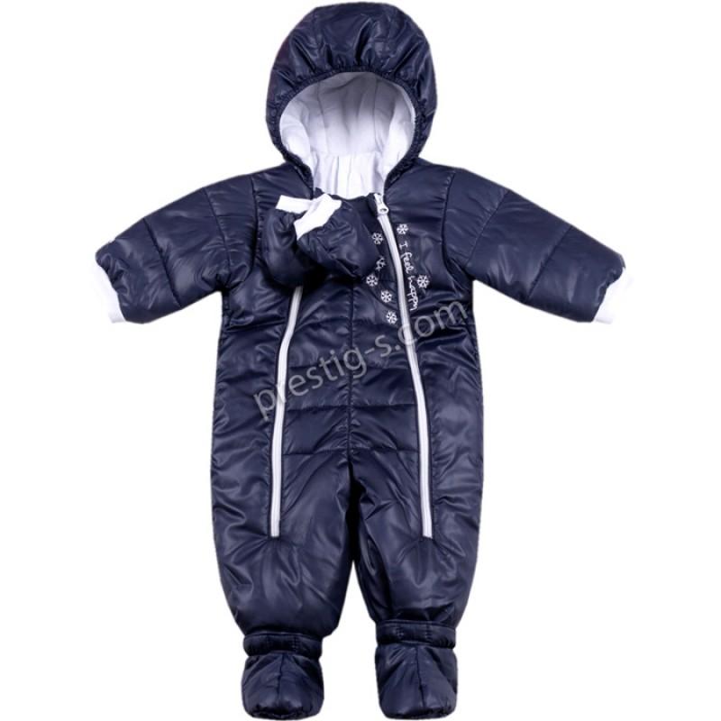 Ескимос /космонавт/ с терлички и ръкавички в т.синьо