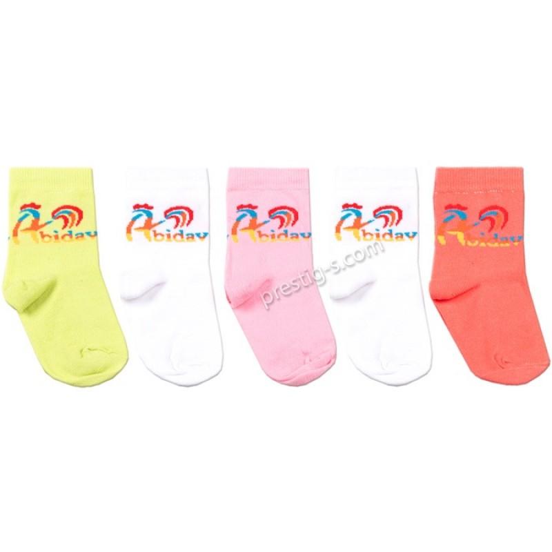 """Чорапи къси /памук-ликра/ - Момиче м.""""А""""- цветни"""