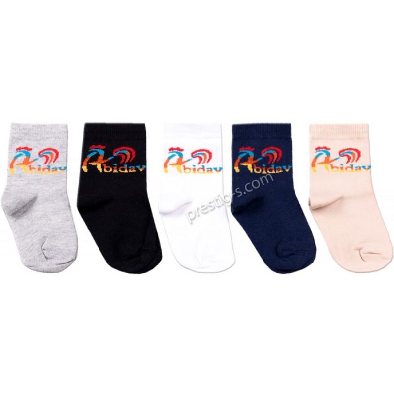 """Чорапи къси /памук-ликра/ - Момче м.""""А""""- цветни"""