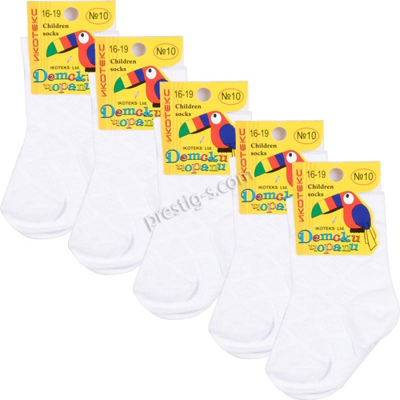 Чорапи къси в бяло /ажур/ Ромб