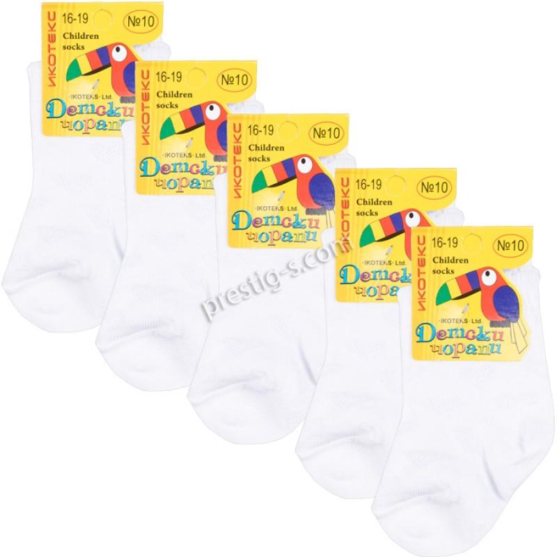 Чорап къс бял /ажур/ Сърце