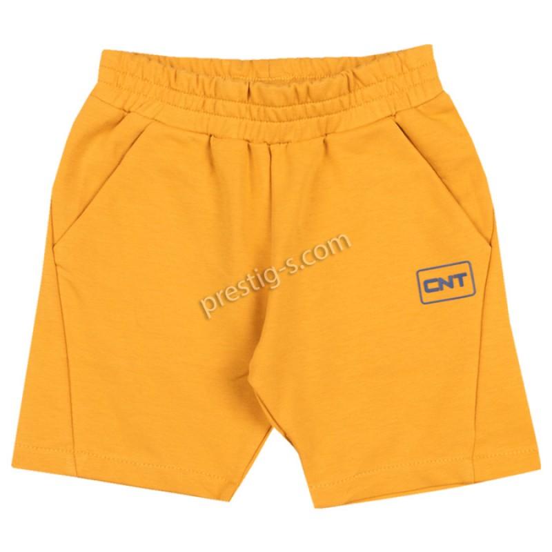 Къс панталон CNT в горчица /128-152/ м.201 186-1