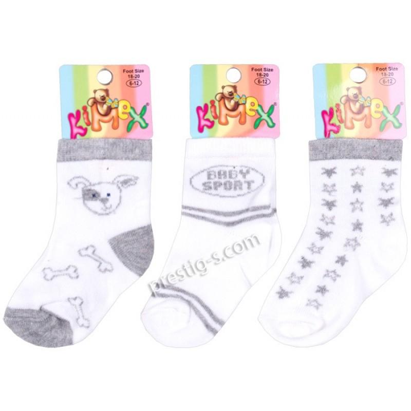 Бебешки чорапки Baby Sport м.105