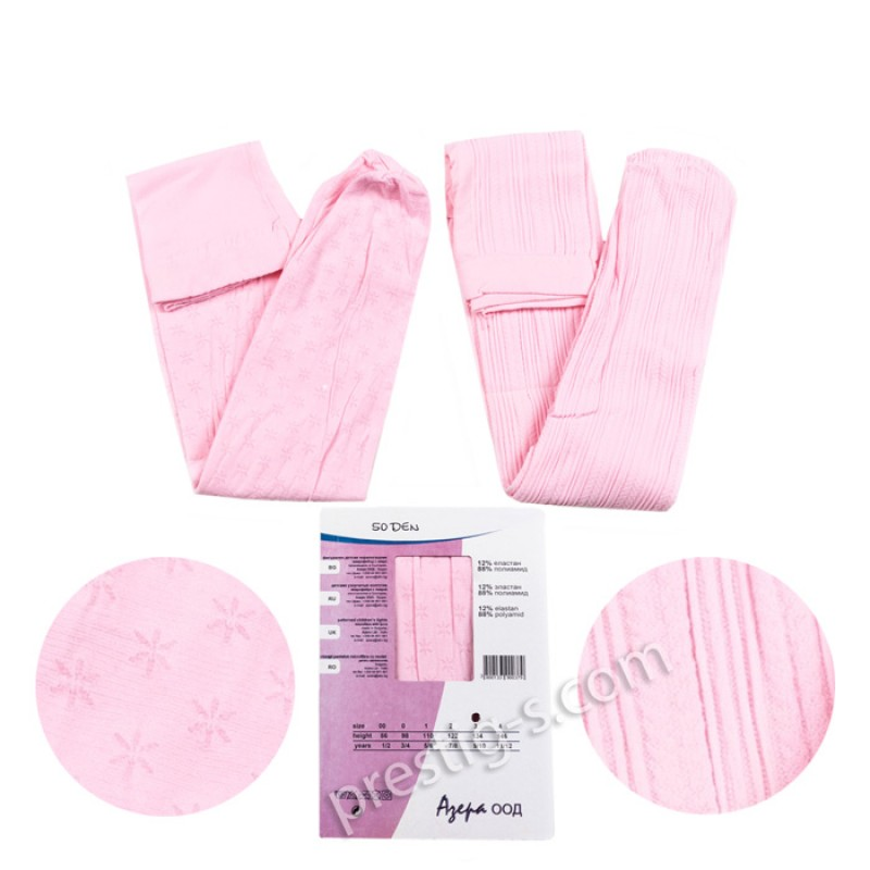 Чорапогащи с микрофибър Фигурален - 50 DEN /розов/
