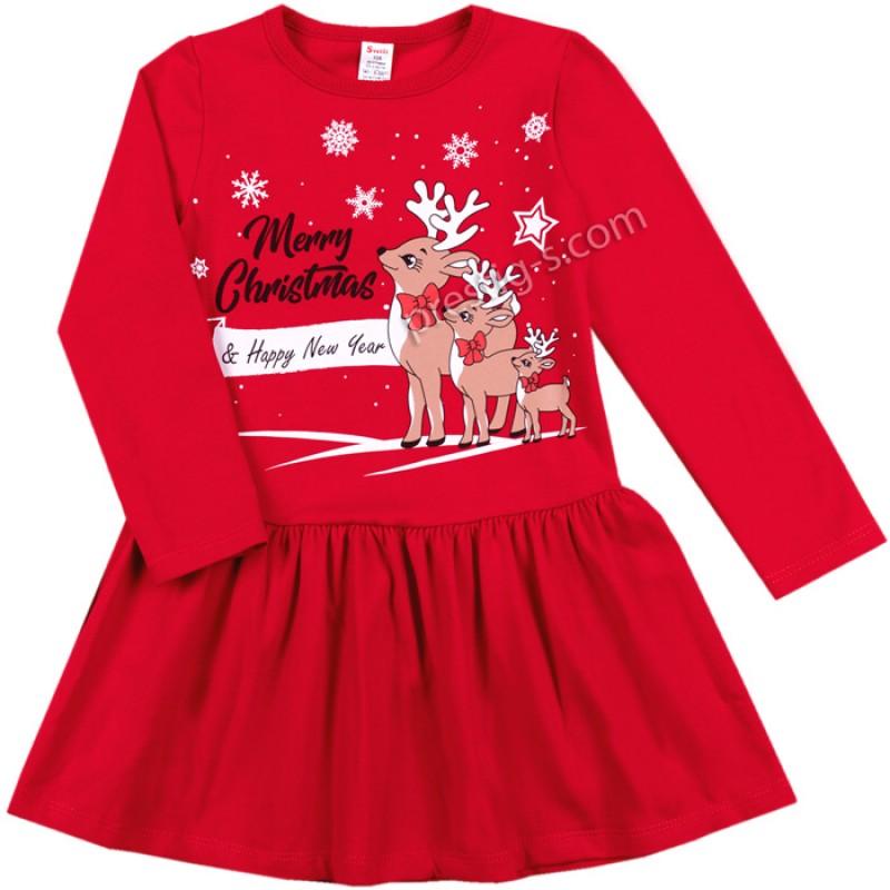 Коледна рокля Merry Christmas /86-128/ л.вата/ликра
