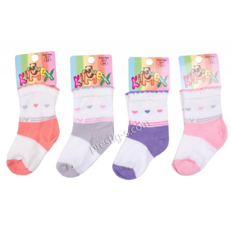 Чорапи момиче Baby - 3 сърца /№3/ м.116