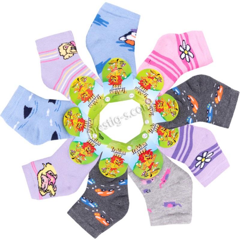 Термо чорапи бебешки /18-20/ Тракийска стъпка