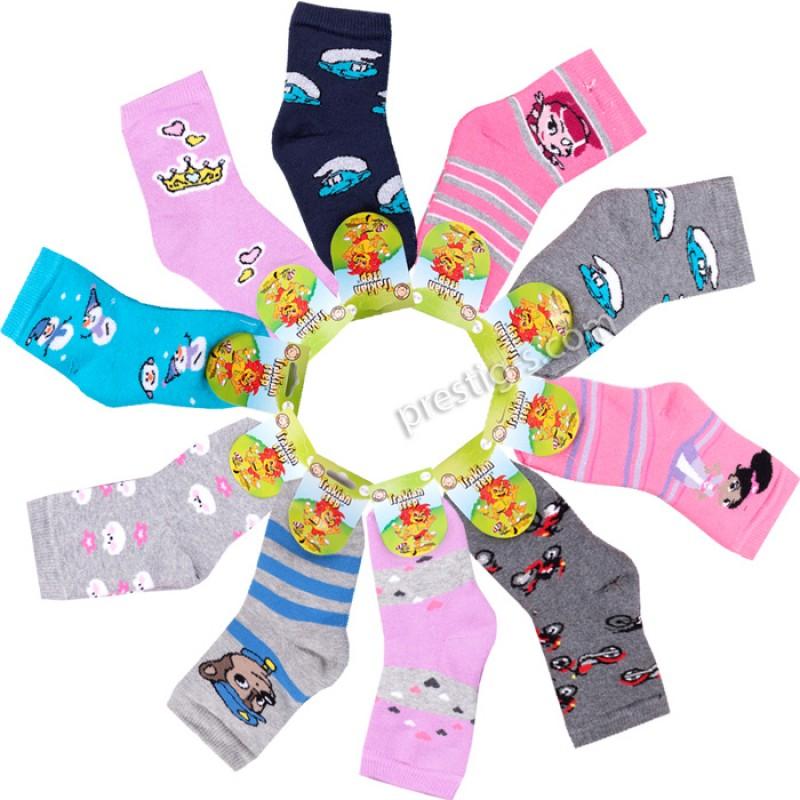 Термо чорапи детски /27-29/ Тракийска стъпка