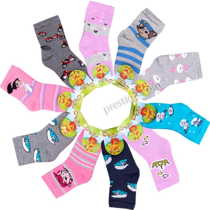 Термо чорапи детски /24-26/ Тракийска стъпка