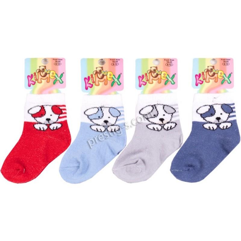 Бебешки чорапки момче Кученце - м.107