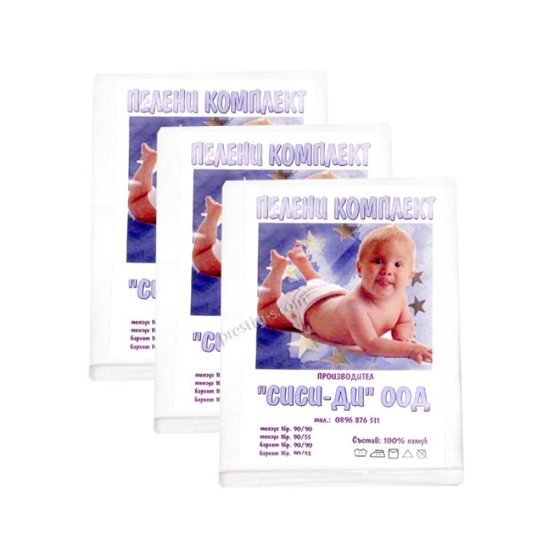 Бебешки пелени /бархет и тензух/ Сиси Ди